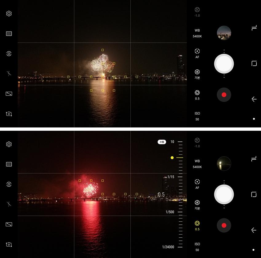갤럭시 노트8로 촬영하는 모습, 프로모드를 사용함