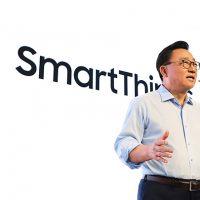 삼성전자, '삼성 개발자 콘퍼런스 2017'서 통합 사물인터넷∙인공지능 비전 제시