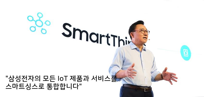 """""""삼성전자의 모든 IoT 제품과 서비스를 스마트싱스로 통합합니다"""""""