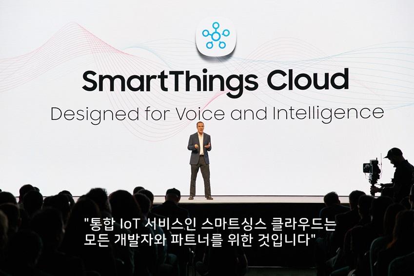 """""""통합 IoT 서비스인 스마트싱스 클라우드는 모든 개발자와 파트너를 위한 것입니다"""""""