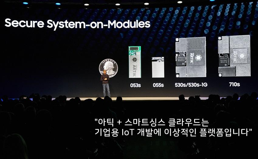 """""""아틱+스마트싱스 클라우드는 기업용 IoT 개발에 이상적인 플랫폼입니다"""""""