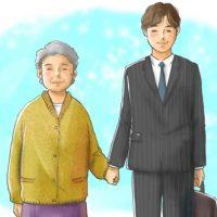 이 세상 단 하나뿐인 우리 할머니 이야기
