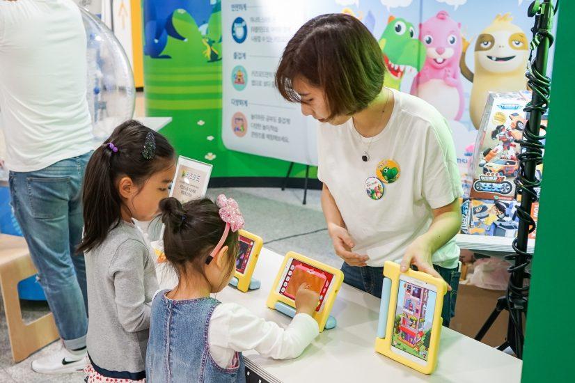 카카오키즈탭으로 키즈모드를 사용해고 있는 아이들