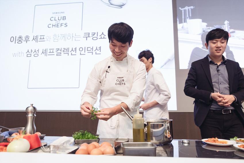클럽 드 셰프 코리아(Club des chefs Korea) 소속인 이충후 셰프가 요리하는 모습