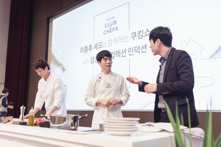 클럽 드 셰프 코리아(Club des chefs Korea) 소속인 이충후 셰프가 진행하는 모습