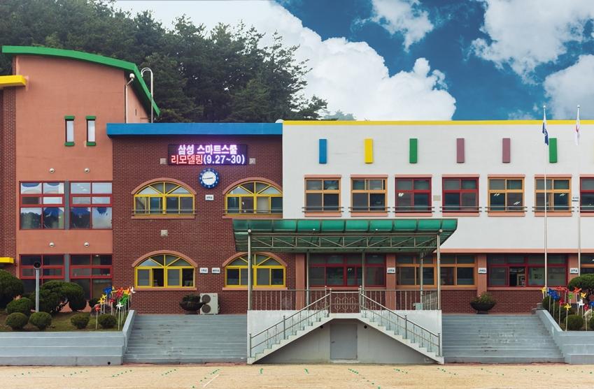 귀둔초등학교 스마트스쿨