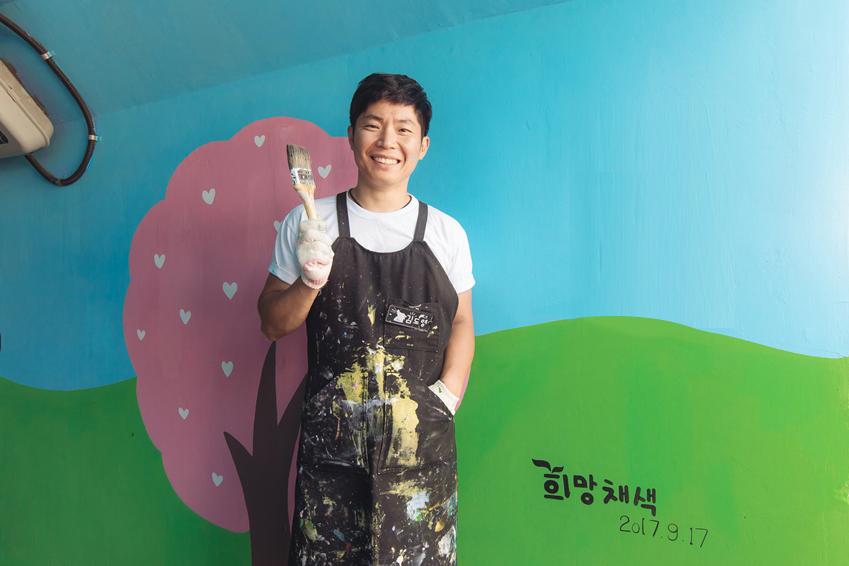 작업 도중 짬을 내어 포즈를 취한 김도영 희망채색 회장. 그는 개인적으로 참여했던 벽화 봉사 활동에서 깊은 인상을 받아 희망채색을 만들었다