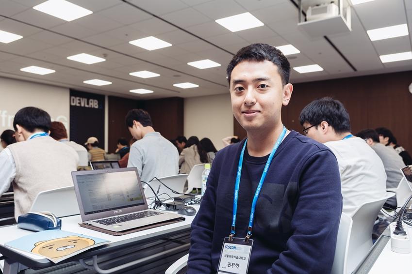▲ 삼성 코드그라운드 체험의 장에 이어 SOSCON DEVLAB까지 참가하게 된 진우혁 학생