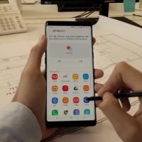 [노트8으로 써보자] 가장 쉬운 멀티 태스킹, 꿀조합 앱 페어