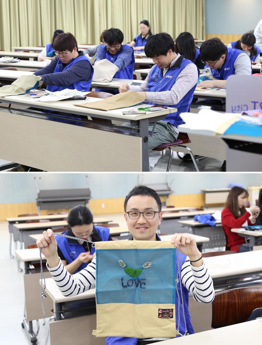 ▲ 삼성전자 임직원들이 업사이클링 가방을 제작하고 있다