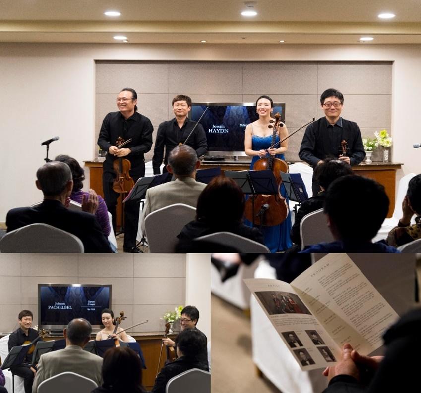 ▲콰르텟 엑스(Quartet X)팀은 감미로운 클래식 연주로 고객들의 큰 호응을 얻었다