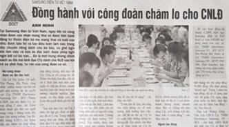 베트남 유력지 '노동신문', 삼성전자 베트남 사업장의 사원 복지를 위한 노력 소개