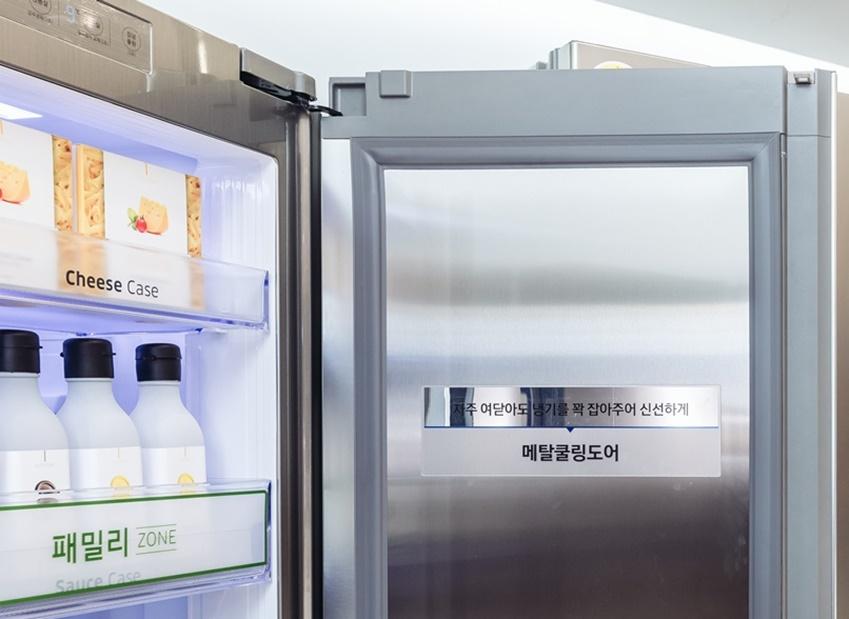 삼성 H9000 신개념 5도어 냉장고 내부