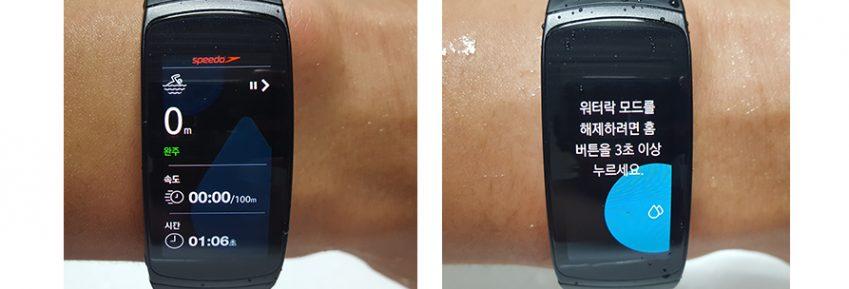 워터 락 모드가 실행된 모습(왼쪽)과 해제 설명 화면(오른쪽)
