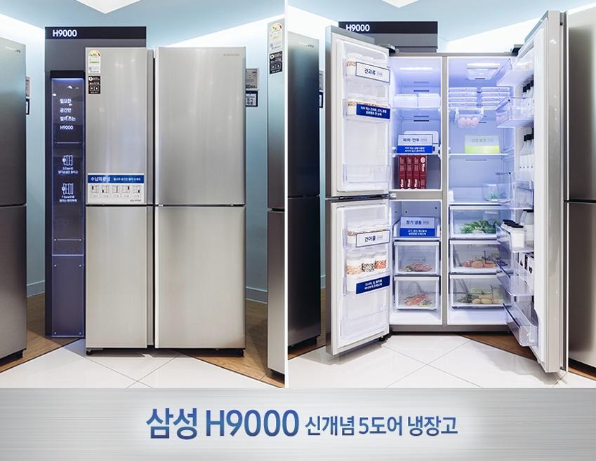 삼성 H9000 신개념 5도어 냉장고