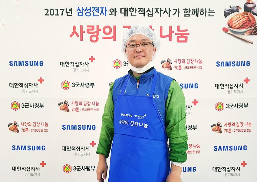 ▲ 삼성전자 생활가전사업부 김준형 씨