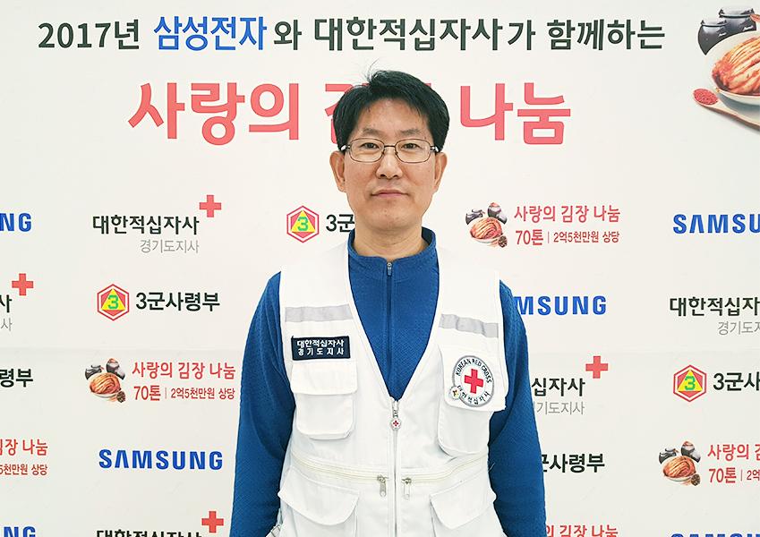 ▲ 대한적십자사 경기도 지사 안성현 팀장