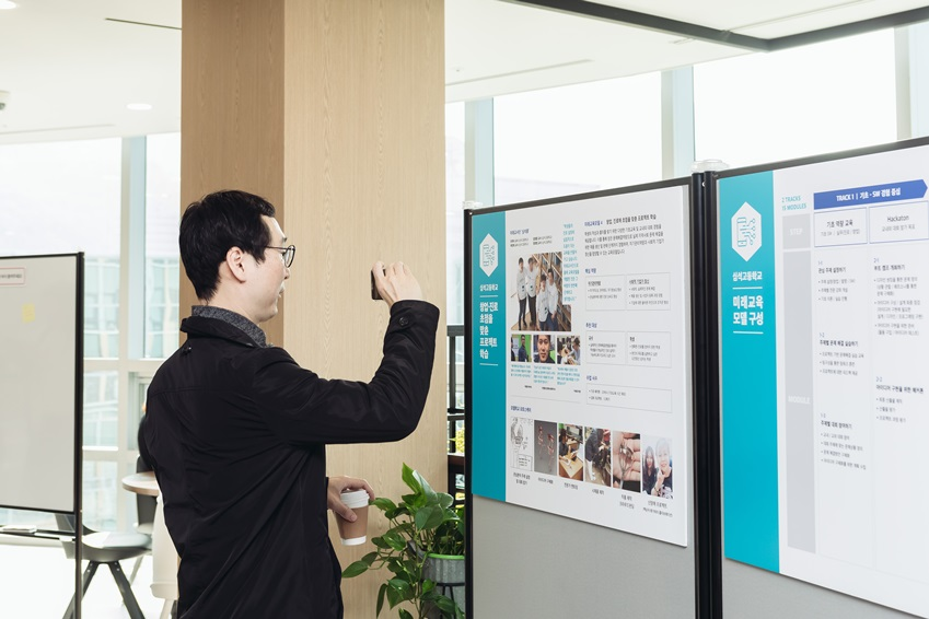 ▲ 미래교사단의 발표를 들은 후, 컨퍼런스 현장에 비치된 발표 자료를 꼼꼼히 확인하는 참가자