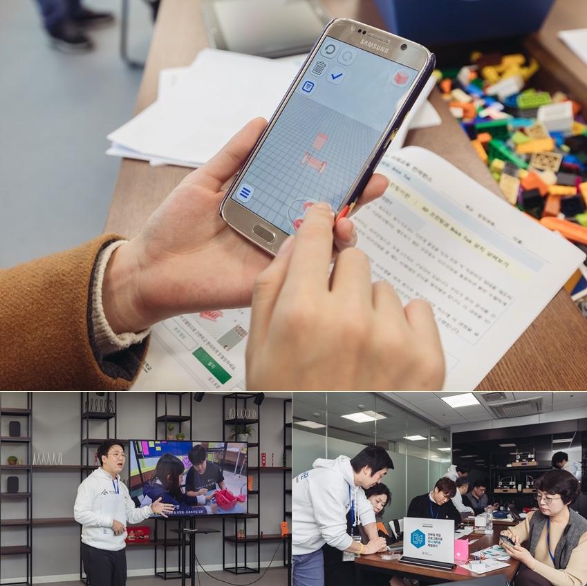 ▲3D 설계도를 쉽게 작성할 수 있도록 도와주는 어플리케이션 '브릭톡' (위 사진) / 심석쿵 팀의 체험 모습 현장
