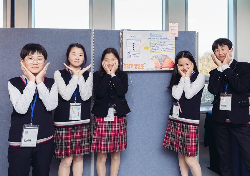 미래 교육 컨퍼런스 참가 학생들