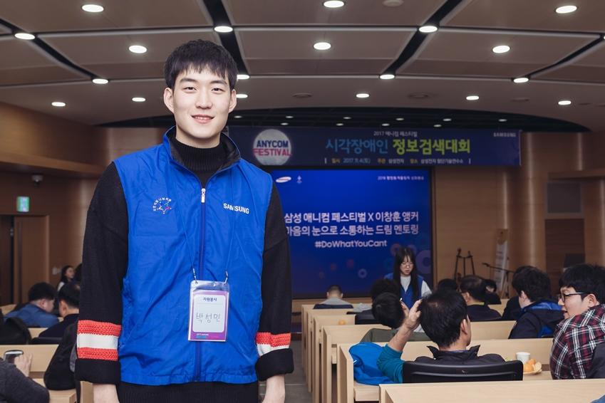 휴가 중 봉사에 참여한 박성민 씨