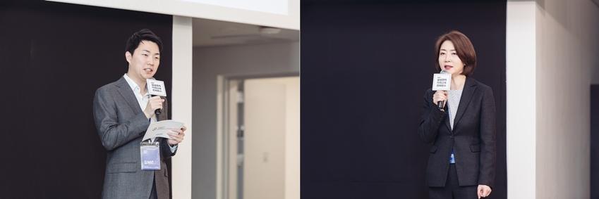 ▲ 컨퍼런스가 시작을 알린 후, 주니어 소프트웨어 아카데미의 목표와 취지를 이야기하는 삼성전자 사회공헌사무국의 김보년 씨(왼쪽)와 삼성전자 인재개발원의 이영순 상무