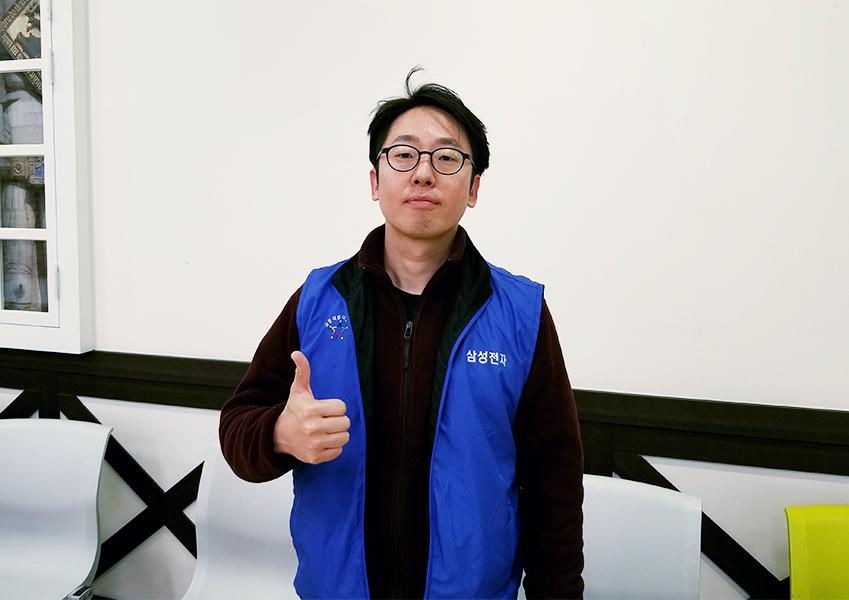 현장 책임자인 홍성훈 씨(삼성전자 수원사회공헌센터)