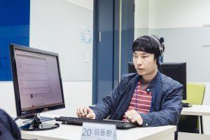 ▲정보 검색 대회 참가자 임동환 씨
