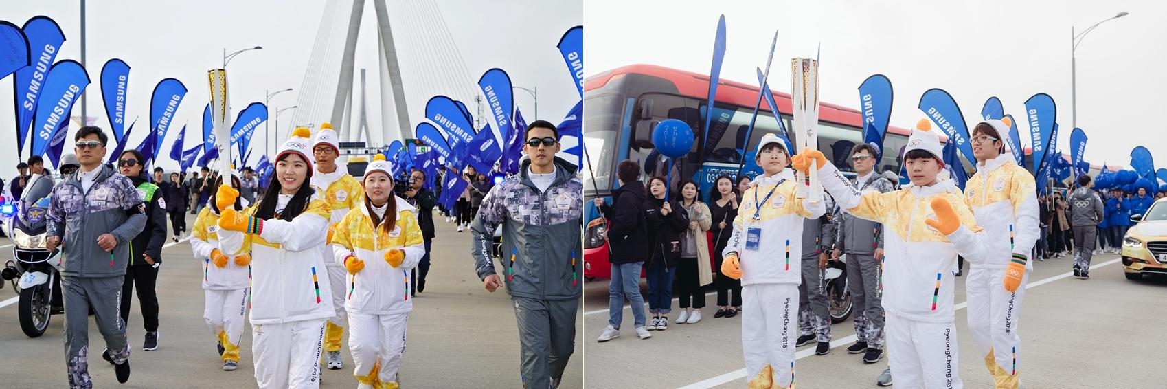 ▲ 이상화 선수와의 성화봉송 현장을 환하게 밝혀준 삼성드림클래스 참가자들