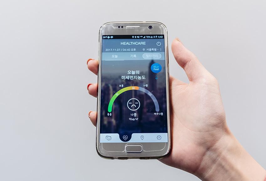 ▲ 블루필 전용 앱을 통해 미세먼지 농도를 확인할 수 있다