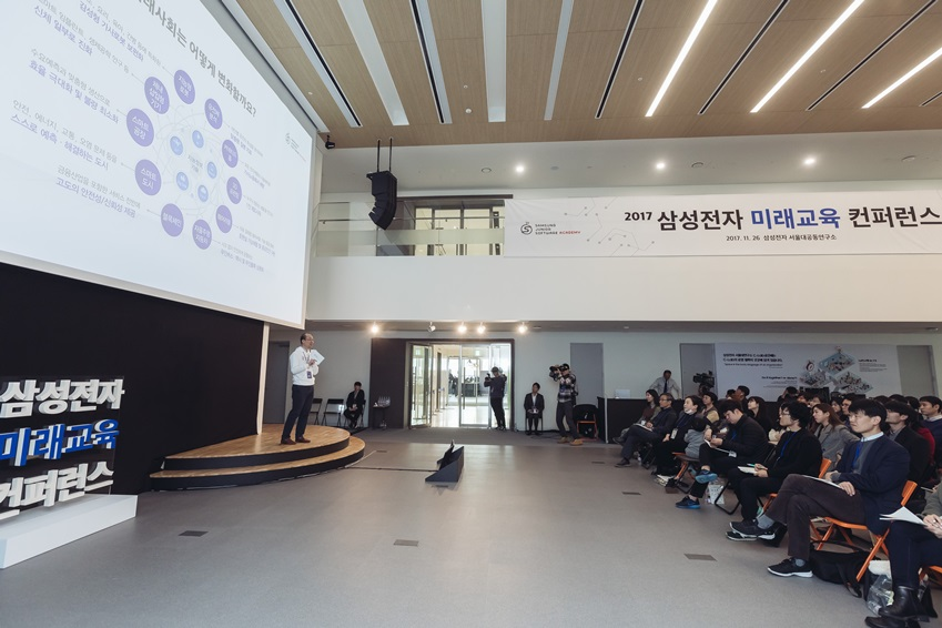 권대용 교수(고려대학교 영재교육원, 미래 교육 모델 총괄)의 강연 모습