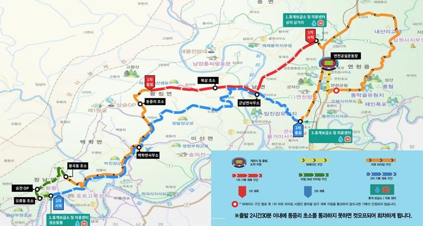 ▲ 연천 DMZ 평화자전거대회 – Rally100 주행코스 지도