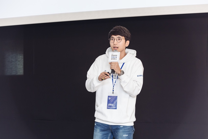 S서포터즈의 팀장인 신태선 선생님(장명 초등학교)