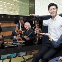 삼성전자, 스마트 TV로 '베를린 필하모닉' 공연 안방에서 즐긴다