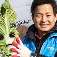 사랑으로 버무린 김장 김치 나눠요