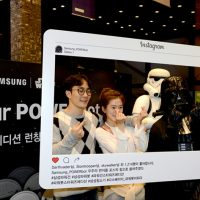삼성전자, 파워봇·파워건 '스타워즈 에디션' 체험 행사 열어