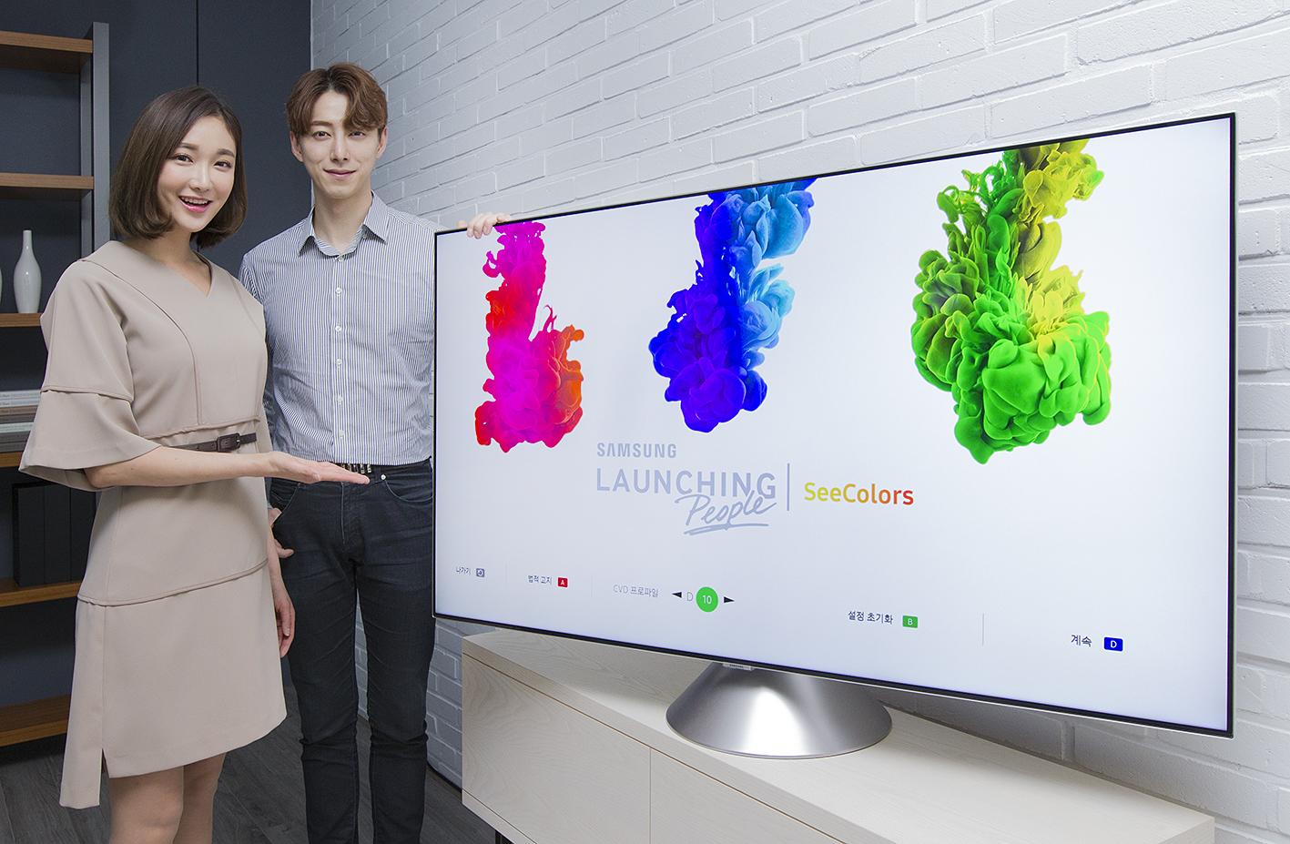 삼성전자 모델들이 삼성 스마트 TV로 색각이상자를 위한 씨컬러스 앱을 소개하고 있다.