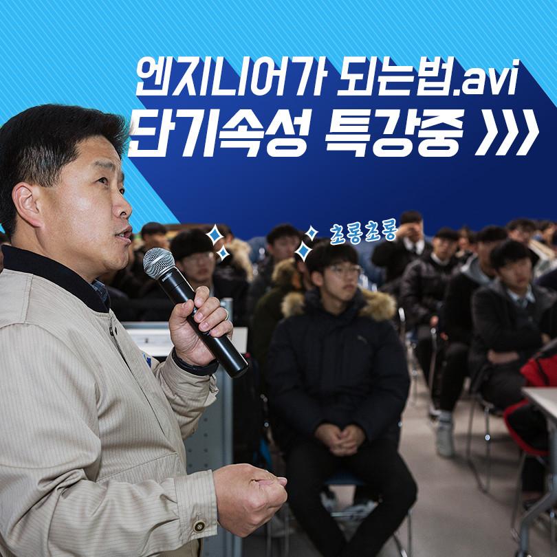 금형엔지니어가 되는법.avi 단기속성 특강중 >>> 초롱초롱