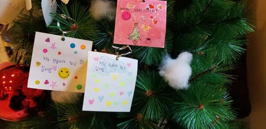 메리 크리스마스 / 저는 의사가 되고 싶어요. 저는 간호사가 되고 싶어요/ 아이들이 자신의 꿈을 적어 놓은 크리스마스트리