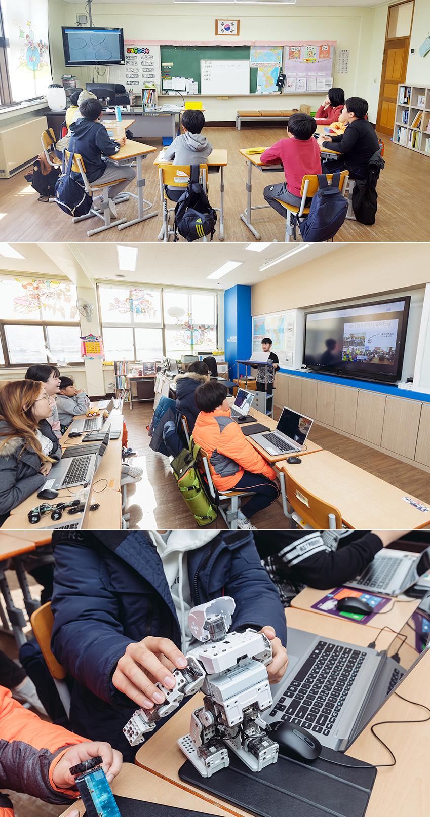 ▲ 칠판과 작은 모니터로만 수업했던 과거(첫 번째 사진)와 달리 스마트한 환경에서 수업 중인 현재(두 번째, 세 번째 사진) 아이들의 모습