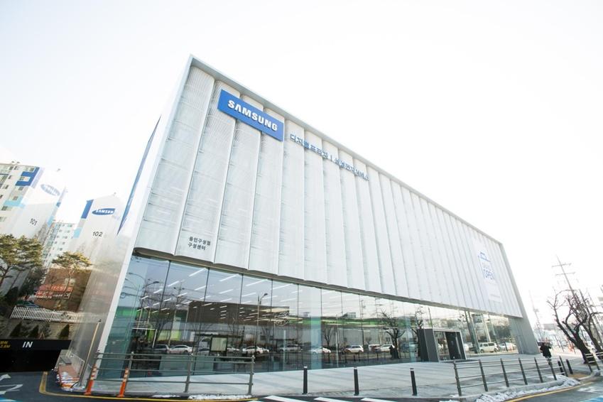 삼성 디지털프라자 용인구성점의 전경