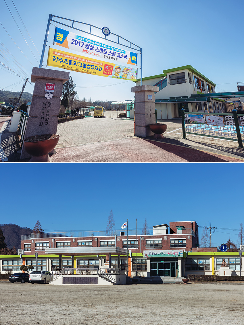 스마트스쿨 완공으로 활기를 찾은 창수 초등학교