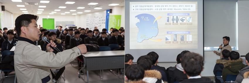 학생들을 위한 강연을 진행한 최성욱 상무