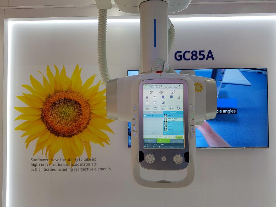 GC85A 제품 사진