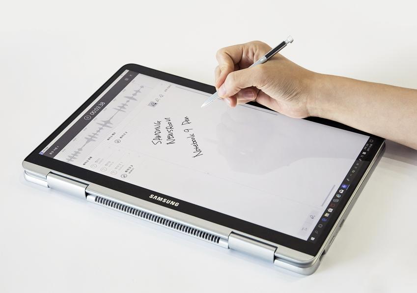 삼성 노트북 Pen 보이스 노트