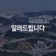 JTBC '삼성전자 희귀병 사망' 분석…' 기사에 대해 말씀드립니다