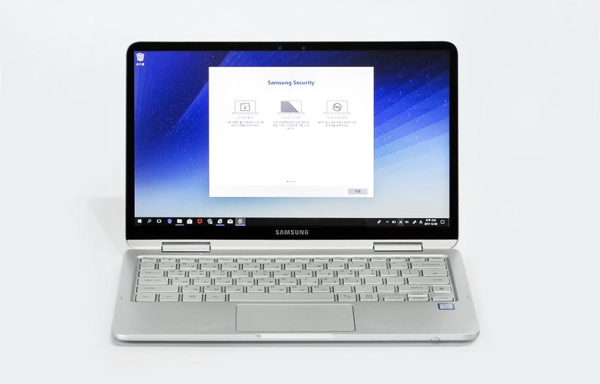 삼성 노트북 Pen 보안기능