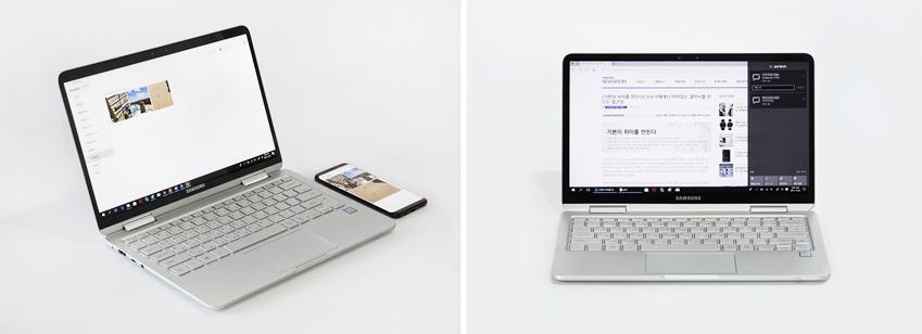 삼성 노트북 Pen의 삼성갤러리와 삼성 메시지