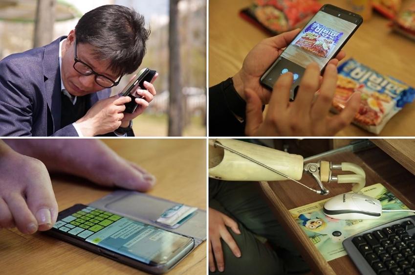 장애인 사용자들이 갤럭시 스마트폰을 이용하는 모습