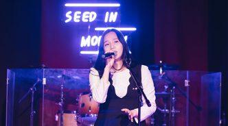 난 그대의 연예인! 흑인 음악과 가요가 어우러진 특별한 콘서트